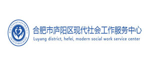 合肥庐阳区现代社会服务中心