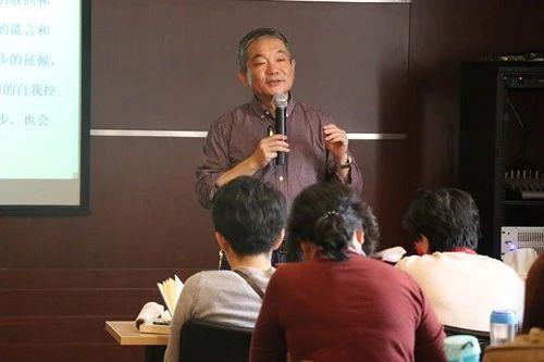 安徽省心理学专业成长督导项目——李小龙精神分析取向课程与案例督导第五阶段顺利开展